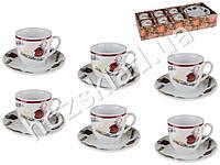 Сервиз кофейный 12 предметов (чашки по 70мл, блюдце D11см) на 6 персон