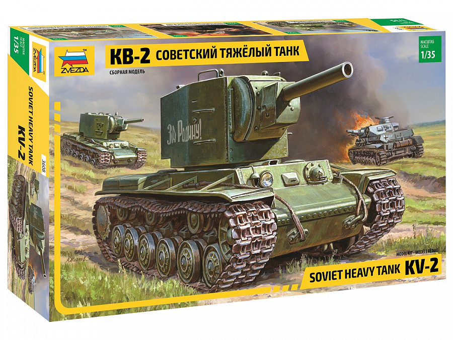 КВ-2 сборная модель советского тяжелого танка. 1/35 ZVEZDA 3608