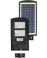 Уличный фонарь на солнечной батарее на столб Solar street light 2vvp UKC 5622