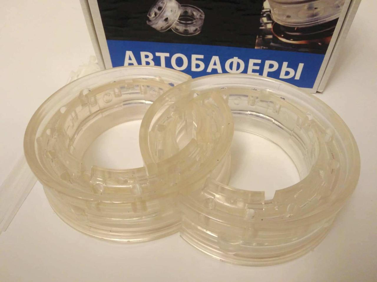 Автобаферы, межвитковые, силиконовые вставки в пружины GTS. 20мм,
