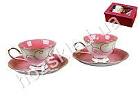 Сервиз чайный 4 предмета Розовый коралл (чашка 240мл, блюдце 16.5см)