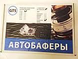 Автобаферы, межвитковые, силиконовые вставки в пружины GTS. 20мм,, фото 7