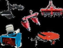 Навісне обладнання до мотоблоків і мототракторам