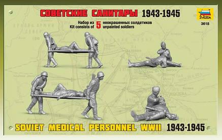 Набор пластиковых фигурок. Советские санитары 1943-1945 г.. 1/35 ZVEZDA 3618, фото 2