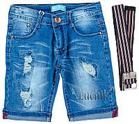 """Шорты джинсовые для мальчика. Размер: 164. Джинс. TM """"NICE WEAR"""". Венгрия."""