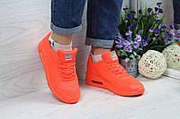 Кроссовки женские оранжевые Nike Air Max Hyperfuse 4667