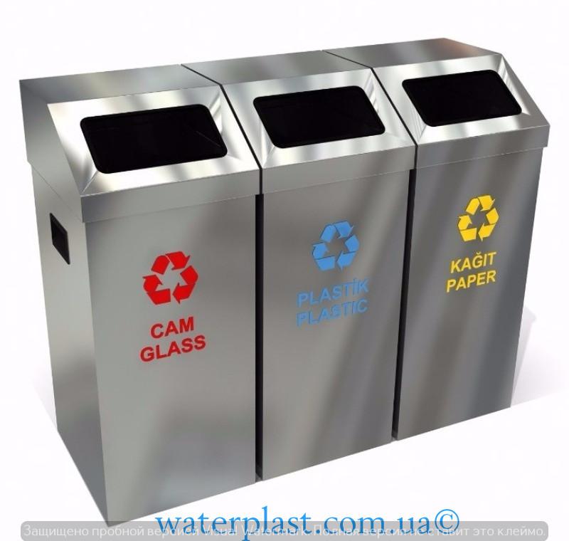 Контейнер для раздельного сбора мусора открытая