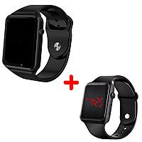 Комплект смарт-часы Smart Watch A1 Black + Наручные электронные часы