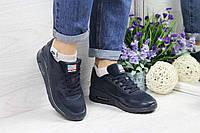 Кроссовки женские темно синие Nike Air Max Hyperfuse 4671
