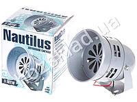 Сигнал звуковой для автомобиля NAUTILUS Ревун СА-10210 12В, 3А, 115дБ, 420Гц