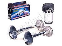 Сигнал звуковой, воздушный для автомобиля SL-1038 (2 металл. дудки) 12В, 18А, 139дБ, 530/680Гц