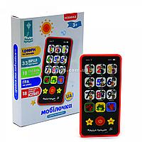 Детский обучающий телефон «Країна іграшок», цвета, цифры, буквы, песни игры, укр. яз., 7х13х2 см (PL-719-55)
