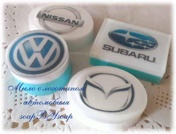 оригинальное мыло от soapBYsoap с логотипом вашего любимого автомобиля!