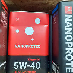 NANOPOREC 5W40 HC-Syhtetic