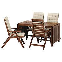 IKEA APPLARO Садовый стол и 4 раскладных стулья, коричневая морилка, Холло бежевый (691.567.96)