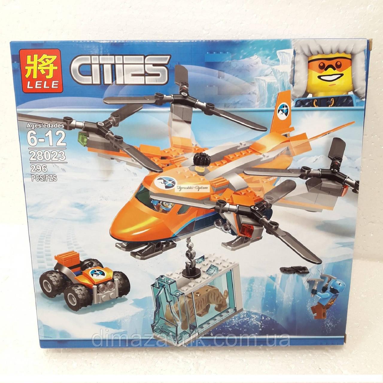 """Конструктор Lele 28023 (Аналог Lego City 60193) """"Арктический вертолет"""" 296 деталей"""
