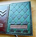 Блокнот ежедневник кожаный заказ надпись ручной работы формат A5 оригинальный подарок, фото 3