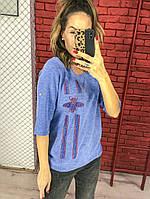 Практичный женский джемпер из ангоры джинс