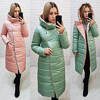 Wow!!! Двухсторонняя куртка еврозима с капюшоном, арт 1007,цвет  нежный шалфей  +  розовая пудра