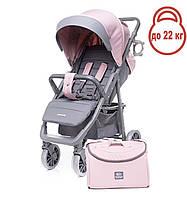 Детская прогулочная коляска 4Baby Moody 2020  Limited Rose