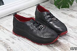 38 р. Кроссовки женские черные кожаные на подошве, из натуральной кожи,натуральная кожа