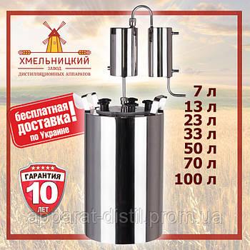 Аппарат Бытовой из нержавейки, 7 л, дистиллятор с сухопарником и охладителем