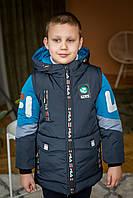 "Весенняя куртка-жилетка для мальчика ""Фил"" НОВИНКА 2020"