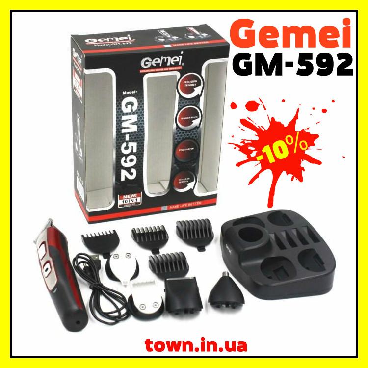 Аккумуляторная машинка для стрижки Gemei Gm-592