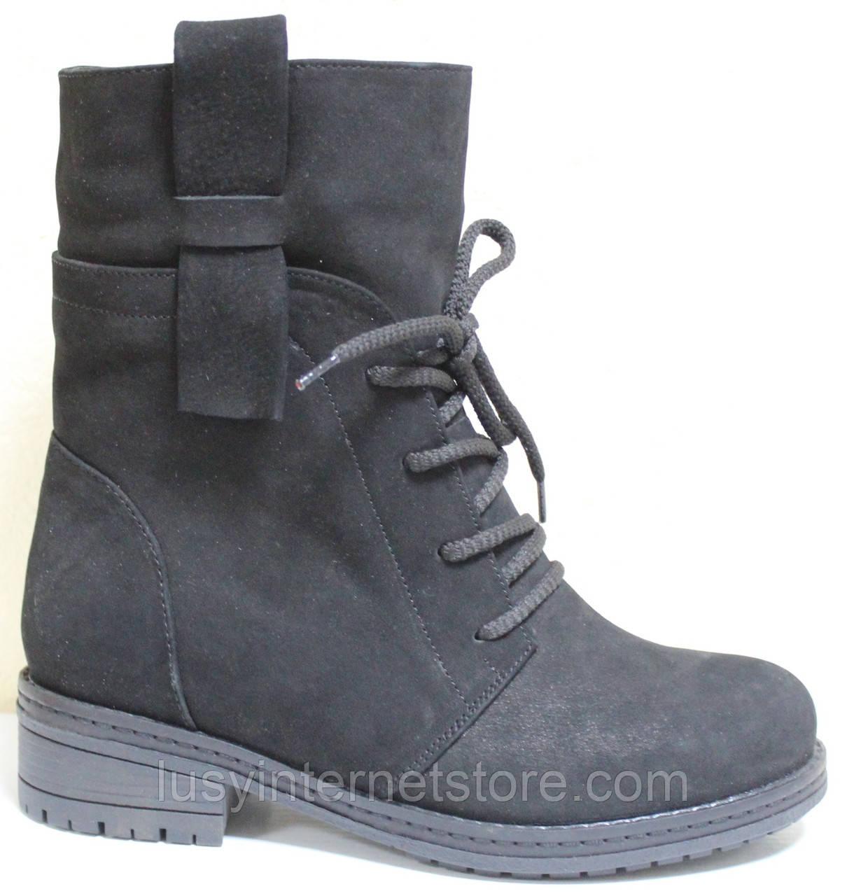 Ботинки замшевые женские зимние от производителя модель О8-471-1