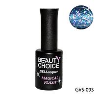 Гель-лак BEAUTY CHOICE с мерцанием (MAGICAL FLASH)  10 ML GVS-93