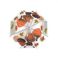 Зонтик детский со свистком (оранжевый)