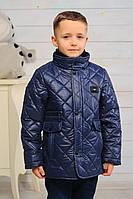 Стёганая демисезонная куртка для мальчика в классическом стиле 30-40 р