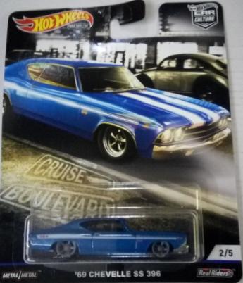 Hot Wheels Car Culture '69 Chevelle SS 396