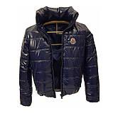 Куртка дутик жіноча демісезонна, багато кольорів, модель Світу Лак, Синя, розмір 42-48, фото 2