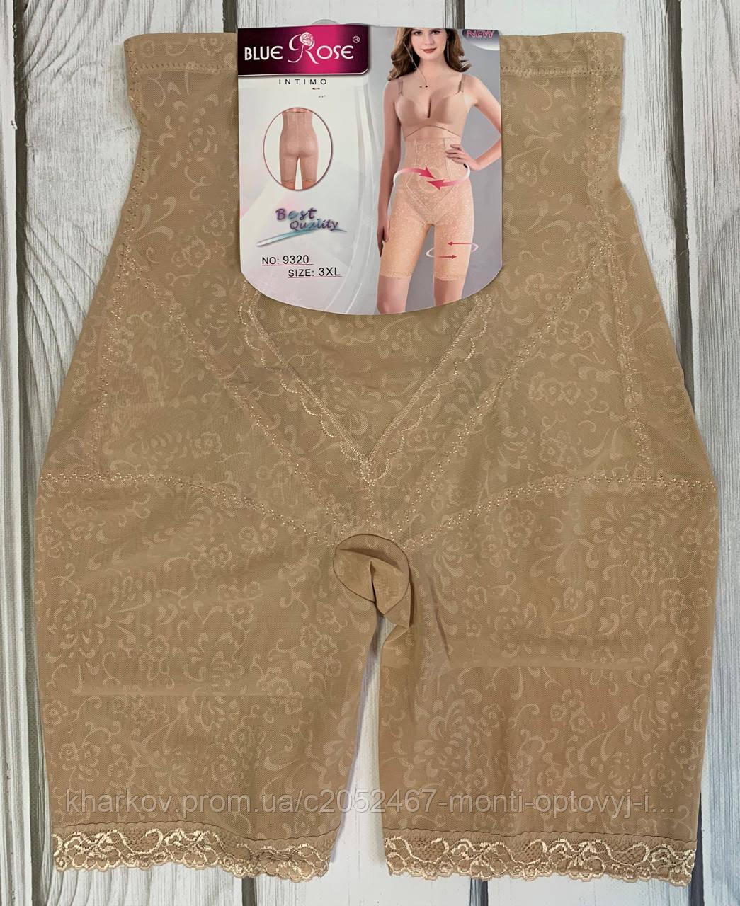 Женское белье панталоны интернет магазин белье женское черемушки в москве магазины адреса