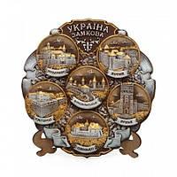 Тарелка сувенирная подарочная Замки Украины