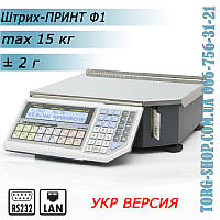 Весы Штрих Принт Ф1 (УКР), фото 1