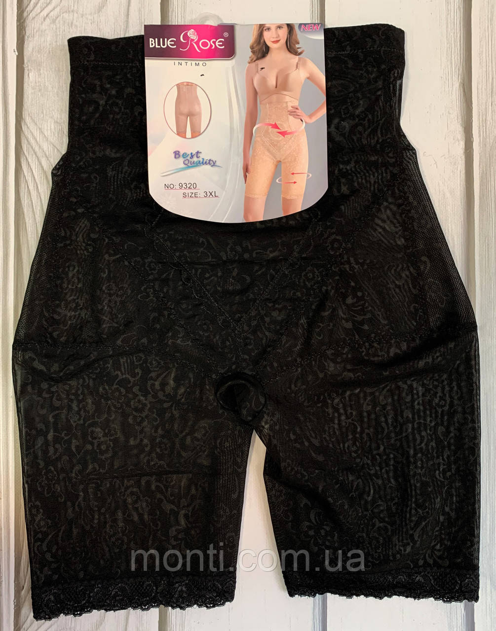 Магазин интернет женское белье панталоны массажер beurer для тела