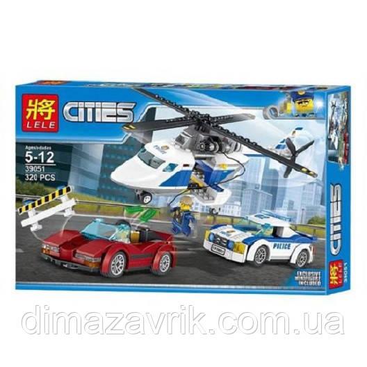 """Конструктор Lele 39051 (Аналог Lego City 60138) """"Стремительная погоня""""320 деталей"""