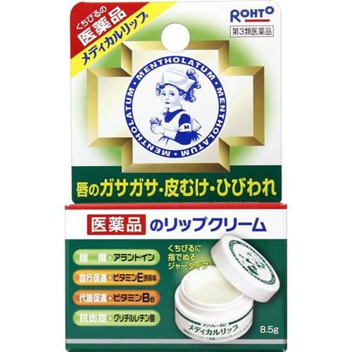 ROHTO Mentholatum Medical Медичний бальзам для губ від тріщин, хейліту, кератиту, запалених губах 8 г