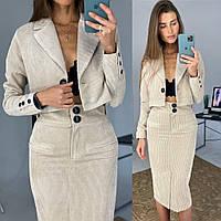 Костюм женский вельветовый юбка , пиджак