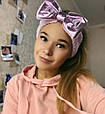 Косметическая повязка для фиксации волос OMG/ОМГ New, фото 3