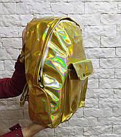 Женский городской рюкзак голограммный большой