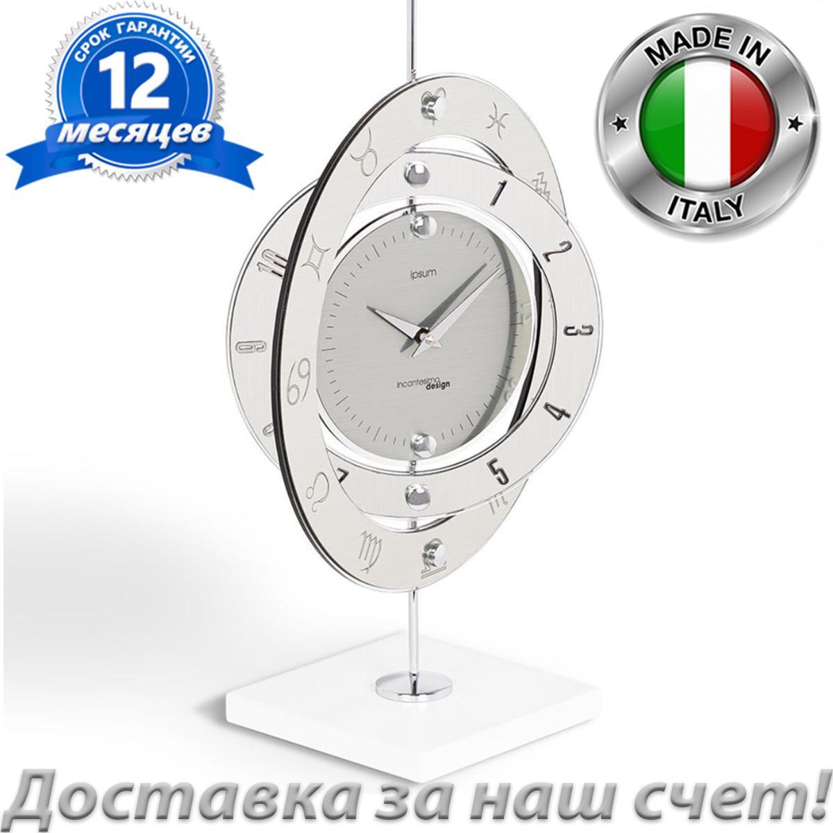 Оригинальные настольные часы Incantesimo Design Ipsum (253 M)