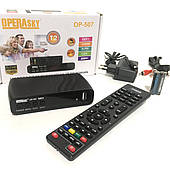 ТВ тюнер Т2 Operasky OP-507 1080p