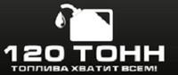 "Интернет-магазин ""120 ТОНН"""