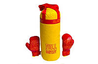 """Детский боксерский набор.Боксерская груша перчатки """"Full"""" Желтый"""