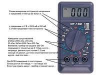 Мультиметр тестер DT-182, фото 2