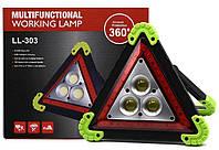 Светодиодный фонарь аварийного освещения Multifunctional Working Lam LL-303 LED 30W, фото 3