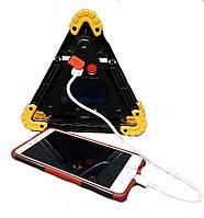 Светодиодный фонарь аварийного освещения Multifunctional Working Lam LL-303 LED 30W, фото 4